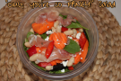 White bean and prosciutto salad